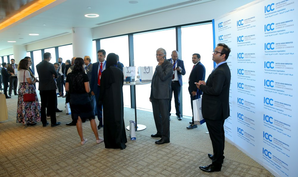 7th ICC UAE Trade Finance Conference